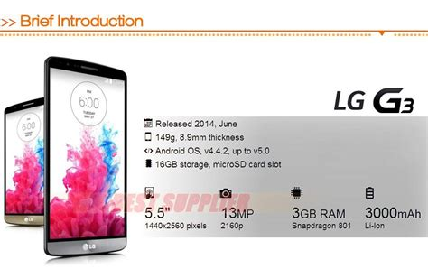 LG G3 D850/D855/D851 Cell Phone GSM 3G&4G Android Quad