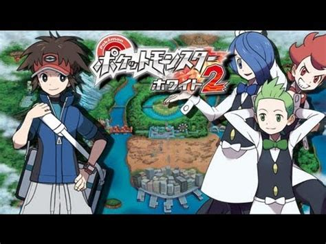 Pokemon White 2 Unova Gym Leaders #1 Cilan,Chili, and